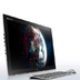 lenovo horizon all-in-one touchscreen desktop silver